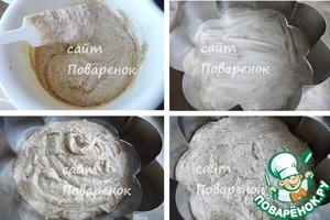 Тесто не должно быть слишком густым.   Форму 26-28см застелить пекарской бумагой, дно смазать сливочным маслом, выложить в нее тесто, разровнять.