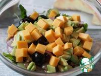 Салат с виноградом и авокадо ингредиенты