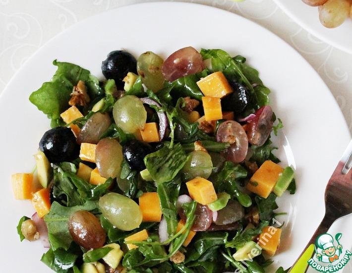 Рецепт: Салат с виноградом и авокадо
