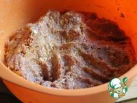 Домашние котлеты с тыквой ингредиенты
