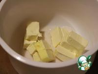 Кекс Ромовый ингредиенты