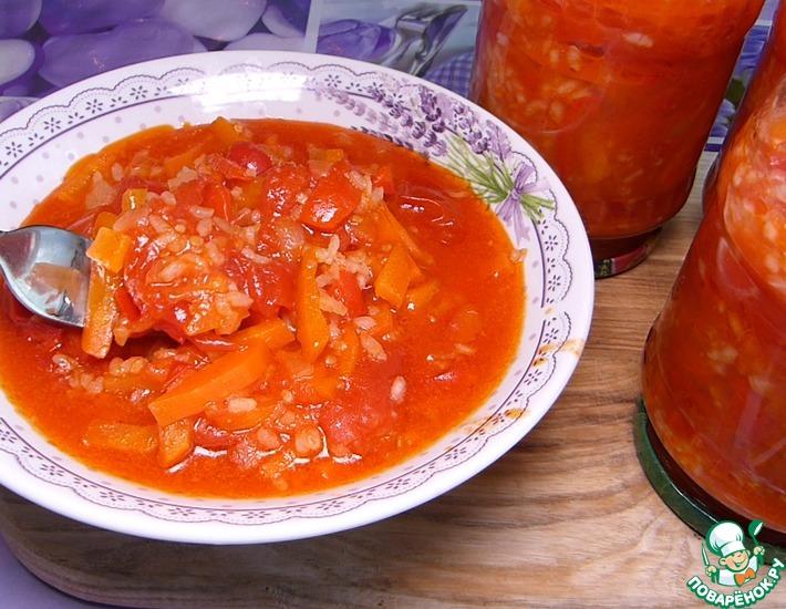 Рецепт: Овощи с рисом на зиму