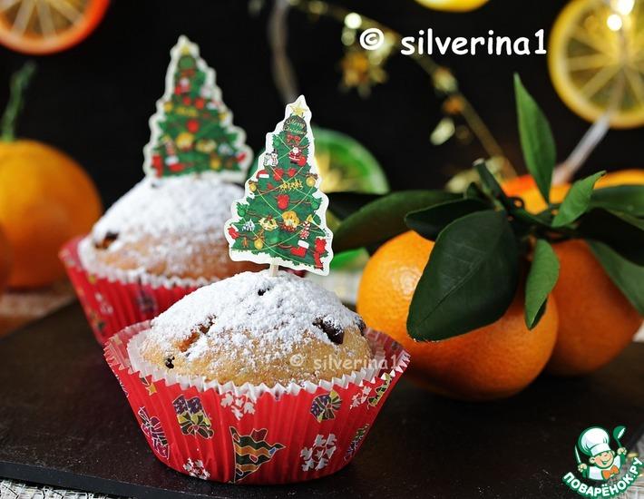 Рецепт: Апельсиновые кексы с шоколадом
