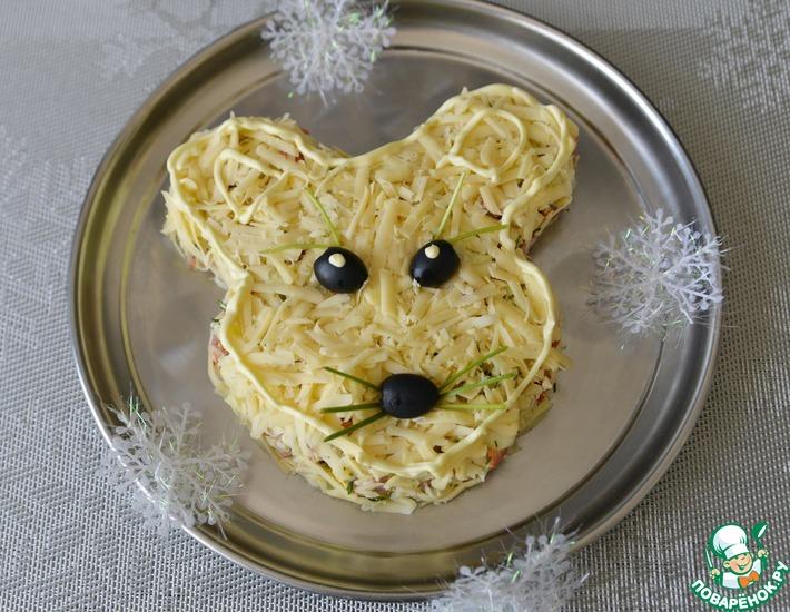 Рецепт: Салат Мышка