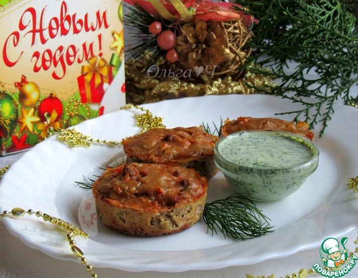 Рецепт: Печеночные медальоны с творогом и перцем