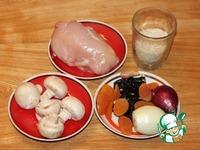 Курица с грибами, рисом и сухофруктами ингредиенты