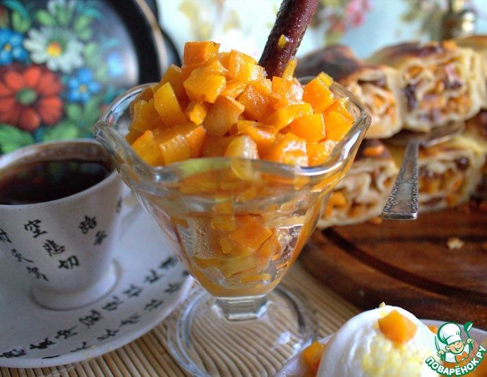 Десерт из карамелизированной тыквы и пломбира