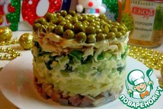 Рецепт: Салат с сельдью, огурцом и горошком