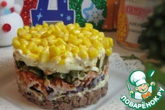 Рецепт: Печеночный салат с кукурузой