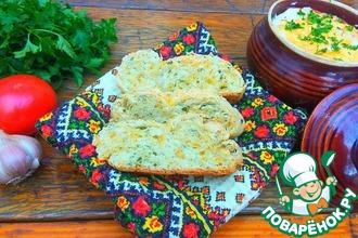 Рецепт: Бездрожжевой хлеб с сыром и зеленью