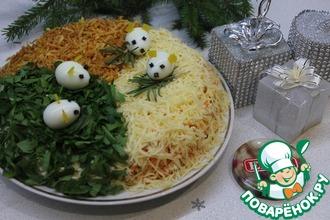 Рецепт: Новогодний салат Три в одном