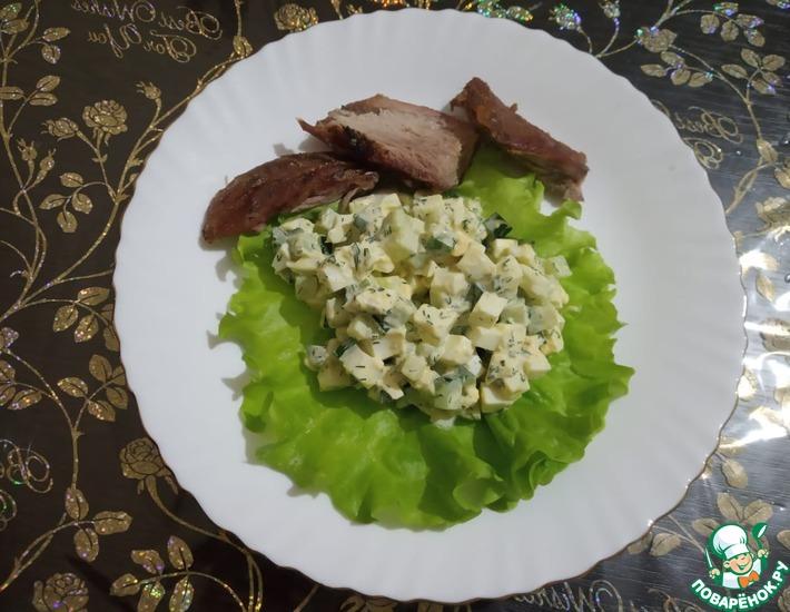 Рецепт: Салат из свежих огурцов и яиц