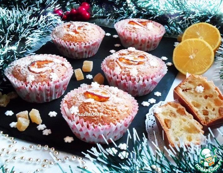 Рецепт: Кексы лимонные с цукатами