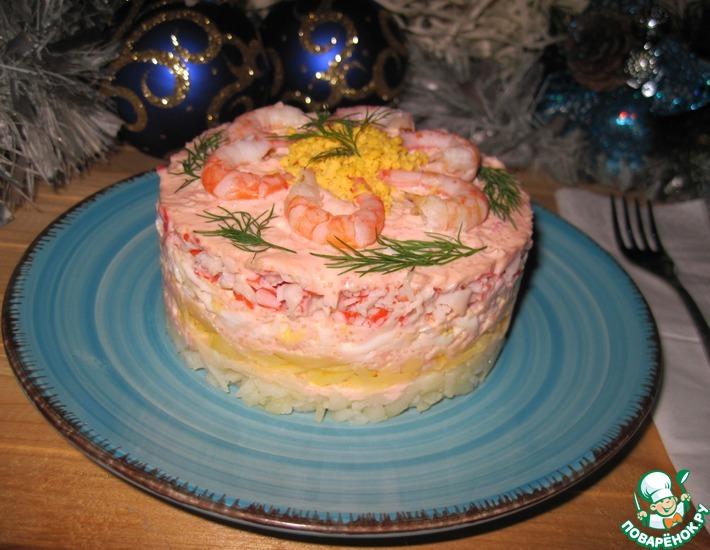Рецепт: Салат Нежный с икрой мойвы