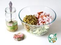 Салат Влашский ингредиенты