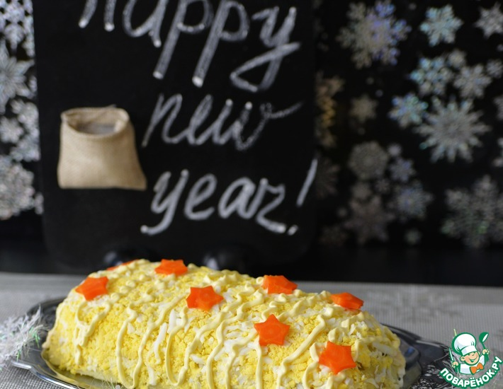 Рецепт: Салат-рулет Новогодний салют