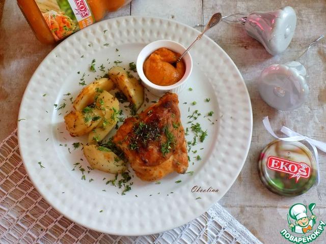 Запечённые куриные бёдра с ароматным картофелем