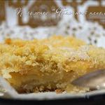 Пирожное Яблочный наполеон