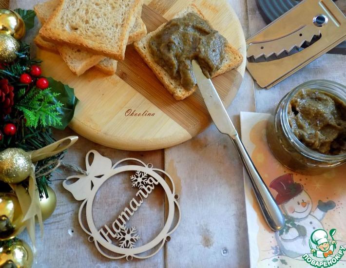 Рецепт: Грибная икра из опят с баклажаном