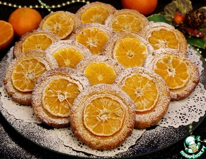 Рецепт: Праздничное печенье Солнышко