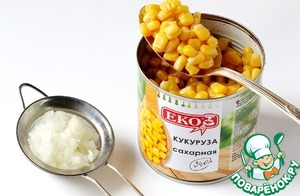 Салат Сыр по-французски ингредиенты