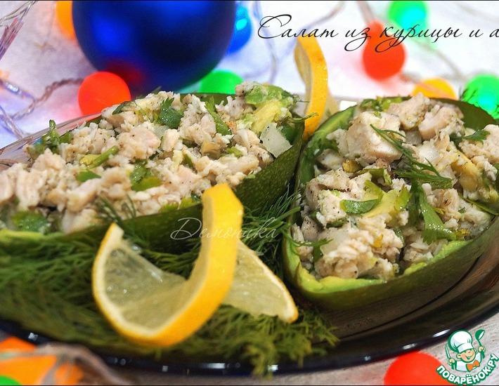 Рецепт: Салат из курицы и авокадо