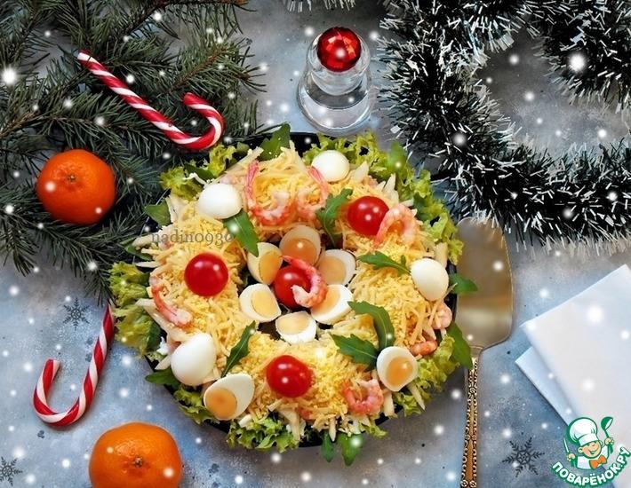 Рецепт: Салат с креветками Новогодний