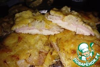 Рецепт: Куриная грудка под шубой из помело