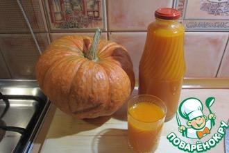 Рецепт: Морковно-тыквенный сок с апельсином