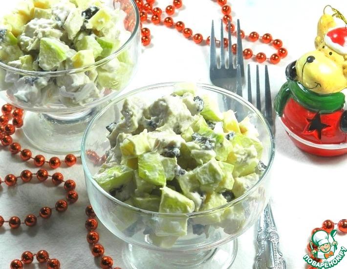 Рецепт: Салат Дамский