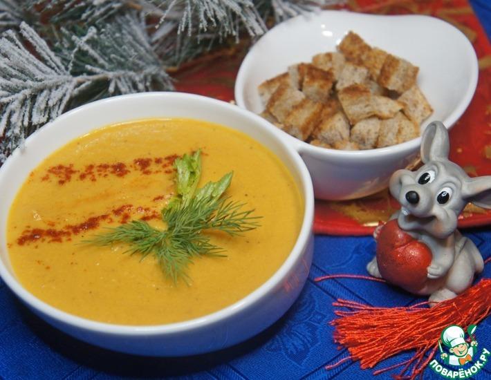 Рецепт: Суп-пюре из баклажанов