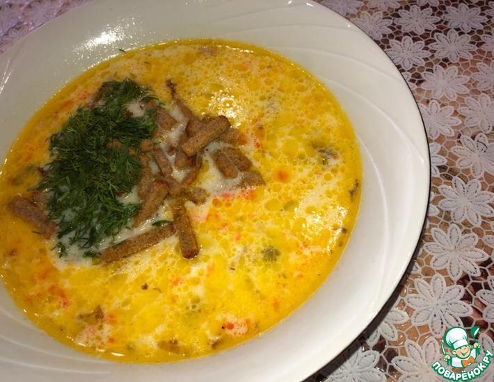 Рецепт: Сырный суп Принцесса на горошине