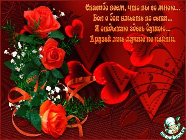 otkritka-blagodarnost-za-pozdravlenie-s-dnem-rozhdeniya foto 19