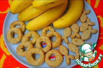 Рецепт: Ароматный банановый крекер