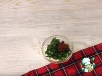 Соус из сметаны, аджики и кинзы ингредиенты