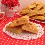 Печенье с ореховым штрейзелем