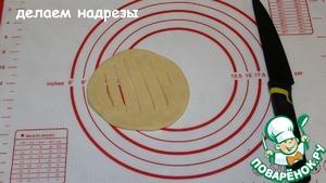 Турецкое тесто на минералке - рецепт для любой выпечки с фото