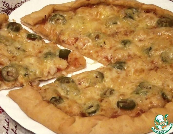 Рецепт: Пицца с креветками и оливками