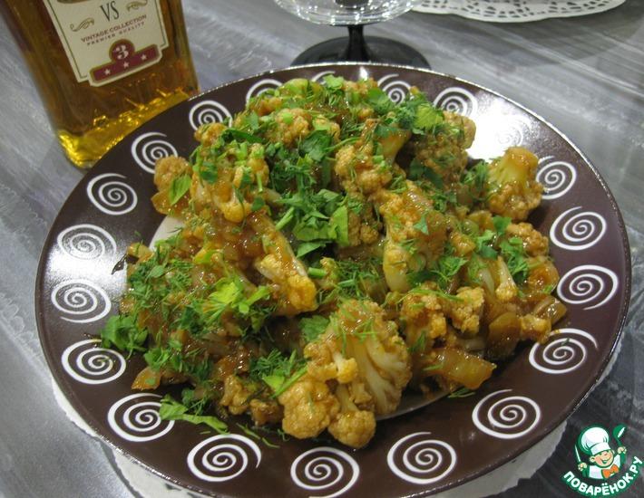 Рецепт: Пикантная закуска из цветной капусты