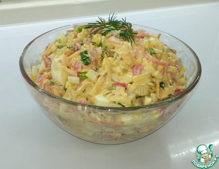 Рецепт: Крабовый салат с корейской морковью