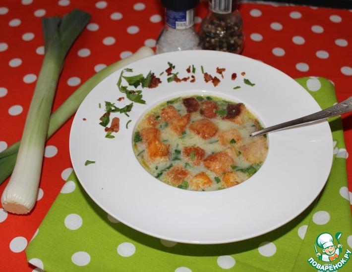 Рецепт: Луковый суп-пюре с картофелем и беконом