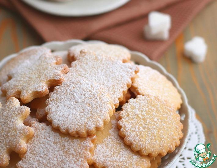 Рецепт: Печенье домашнее Солнышко