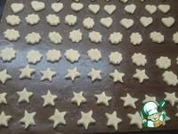 Печенье Малышки на растительном масле ингредиенты