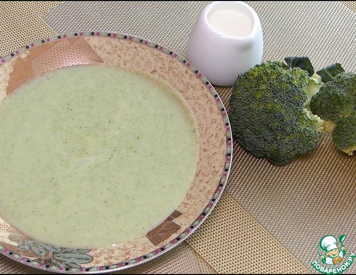 Рецепт: Крем-суп из брокколи