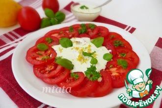 Рецепт: Помидорная закуска с соусом из феты