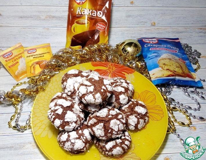 Рецепт: Праздничное бархатное печенье к Рождеству