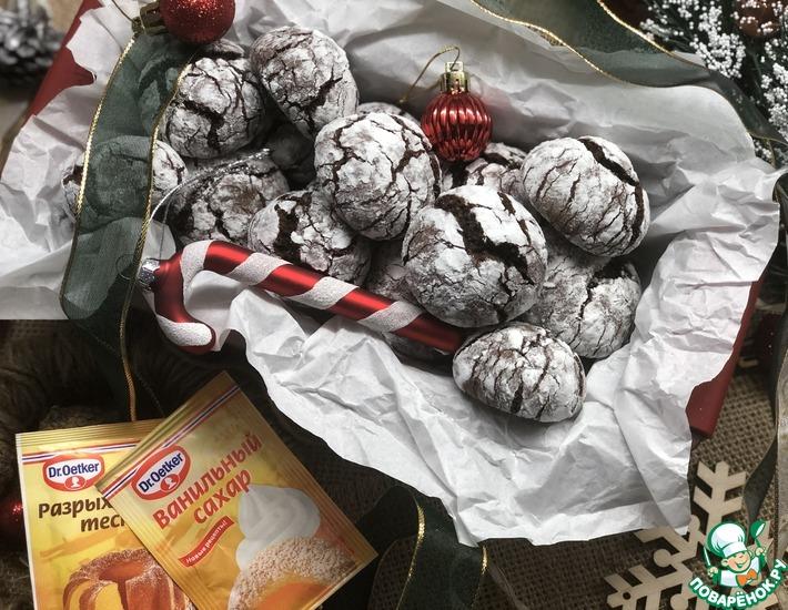 Рецепт: Шоколадное печенье с трещинками