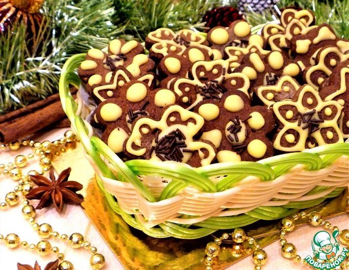 Рецепт: Шоколадно-ореховое печенье с пряностями