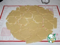 Пирог яблочный со сметанной заливкой ингредиенты