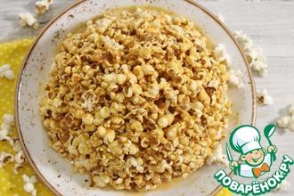 Рецепт: Торт Муравейник из попкорна